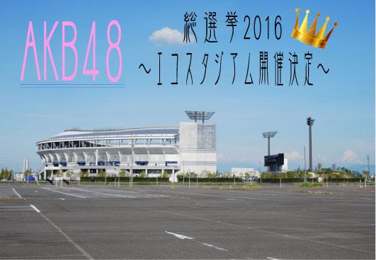 AKB48_2